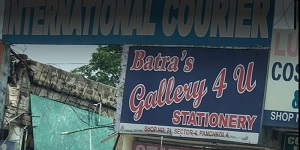 Batra Stationery and Gift House