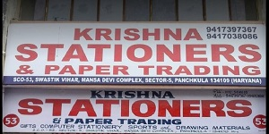 Krishna Stationers and Paper Trading
