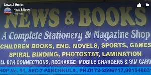News and Books
